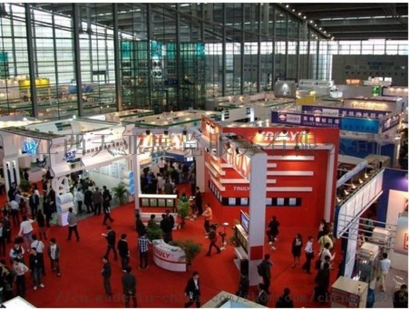 2020中國西部國際裝備製造業博覽會(2020西部制博會)