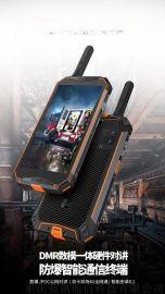 W509智慧防爆手機/4G全網通/雙模硬件對講