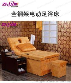 重庆哪里有电动足浴沙发足浴炕床批发厂家ZXB072