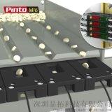 小零件計數感測器 高精度測量光柵 藥片螺絲計數光幕