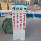 玻璃钢标志牌地埋标志桩厂家直供