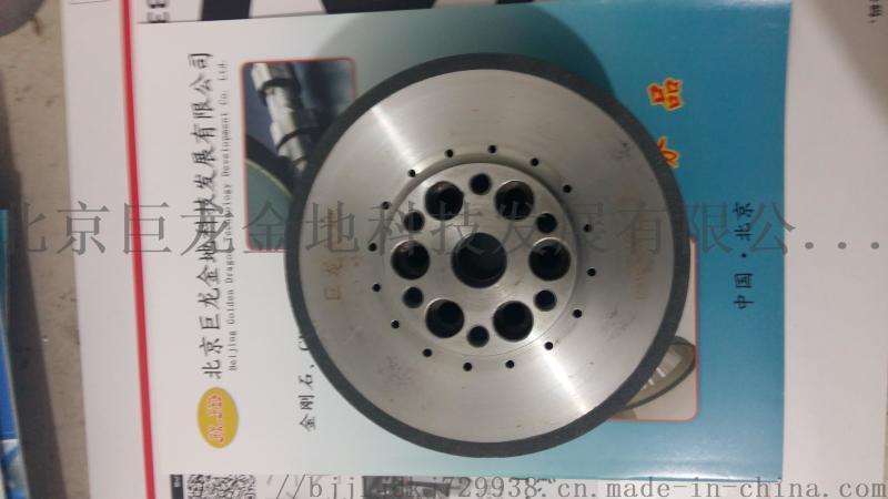 陶瓷结合剂CBN砂轮
