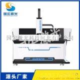 生产厂家 激光切割机 单台面激光切割机