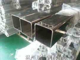 304不鏽鋼矩形管裝飾方管生產商