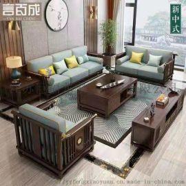 新中式酒店家具定制 新中式酒店沙发 新中式沙发厂家