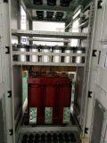 無錫日宏供應有源濾波櫃