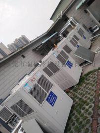 舟山蒸发冷空调专用生产车间通风降温,网吧降温