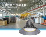 上海亚明GC922 150W200WLED工矿灯