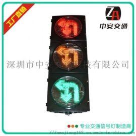 清远道路交通信号灯优惠报价 led机动车道箭头灯合理