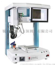 锐驰单工位PCB板焊锡机