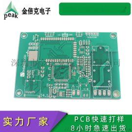 厂家直销额温枪PCB 高品质线路板快速打样