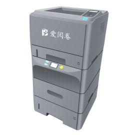 厂家直销有痕阅卷机,原卷留痕阅卷机