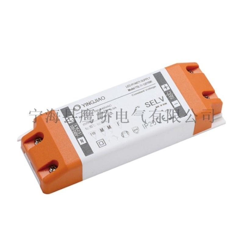 20W可控硅调光电源 12V恒压LED驱动电源
