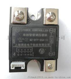 满志电子调压模块EUV-10A-II