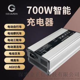 27.6V18A電動電瓶車鉛酸電池充電器
