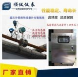 智慧測量空氣蒸汽氮氣天然氣流量計設備
