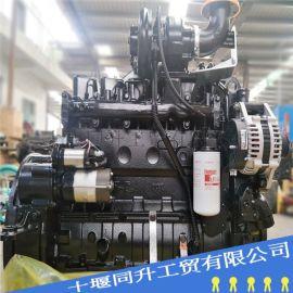 康明斯6缸水冷130马力 6BTA5.9柴油发动机