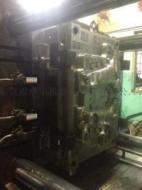 1600T注塑机快速换模系统、液压码仔