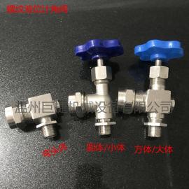 不锈钢小体液位计角阀 简易液位计 外螺纹液位计