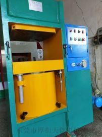 500吨框架式二手油压机拼图机液压机五金模具冲压 低价全国发货