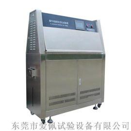 led产品紫外光老化实验箱