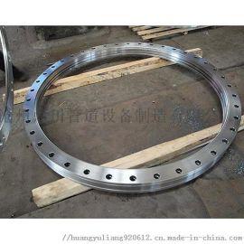 来图定制 大口径法兰 不锈钢平焊法兰、带径对焊法兰 厂家直销