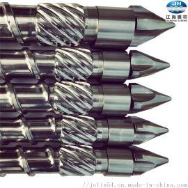 高产出量注塑机螺杆机筒
