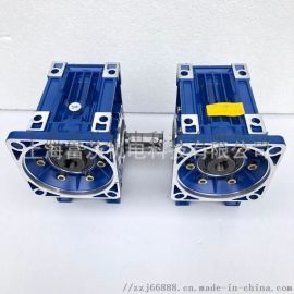 RV系列减速机RV05-150 涡轮蜗杆减速机