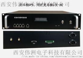 系统管理型NTP授时服务器 机架式时间服务器 B码服务器