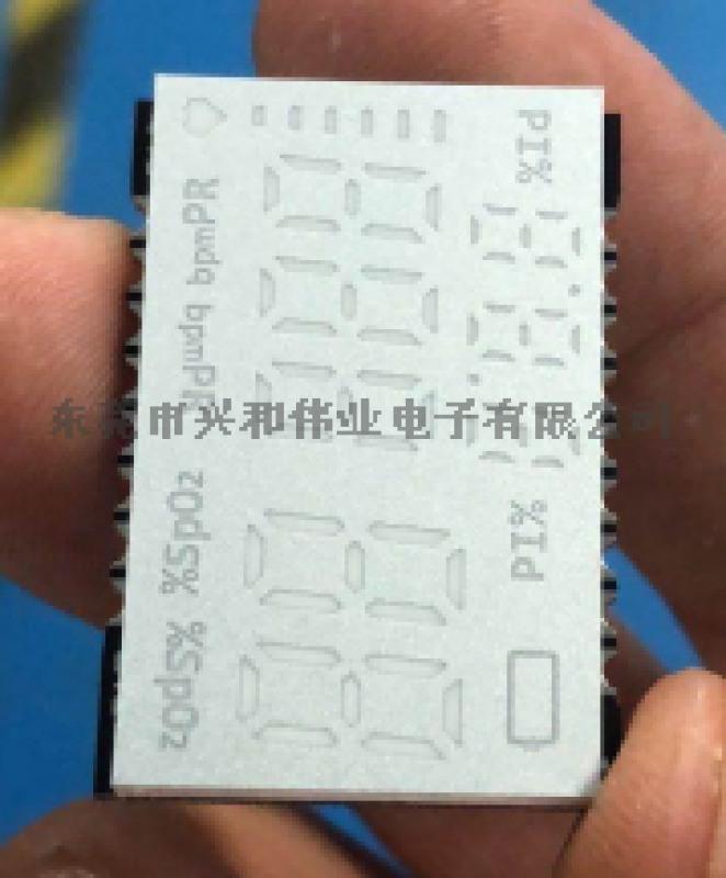 血氧儀數碼管,血氧儀專用數碼管廠家
