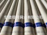 DPP100T陶瓷丝印网布 陶瓷印刷网纱