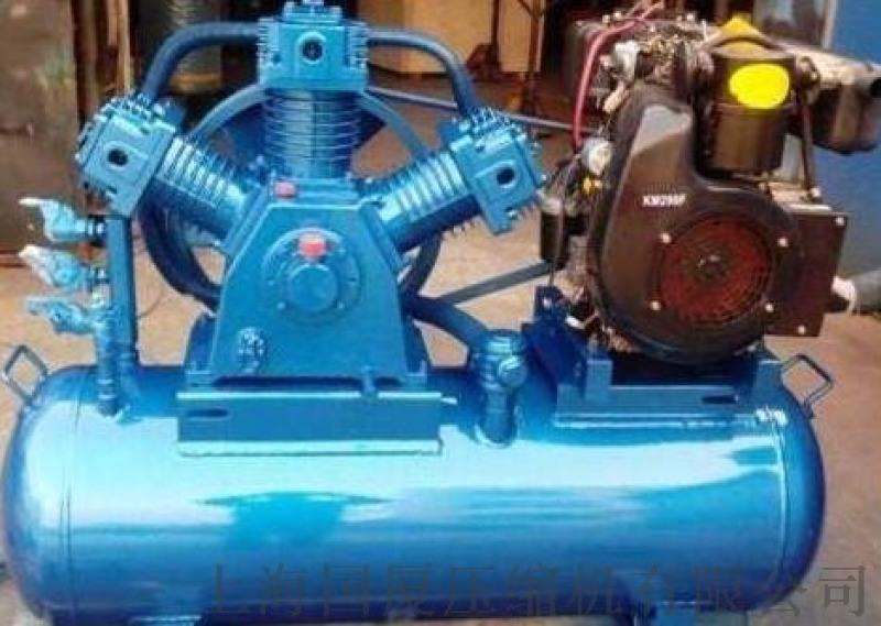 云南100公斤空压机