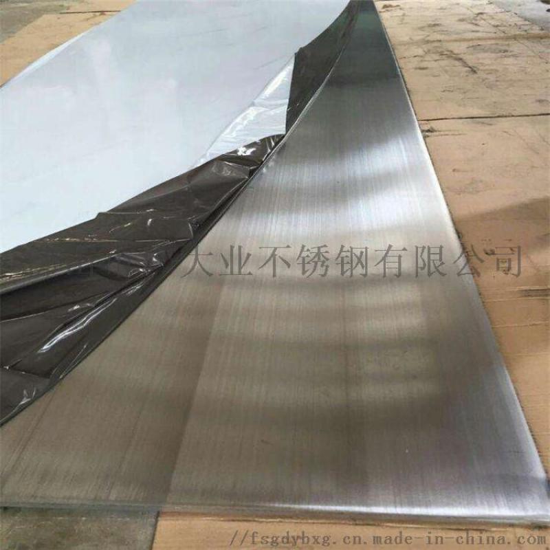 吳總201材質不鏽鋼拉砂鋼板佛山廠家
