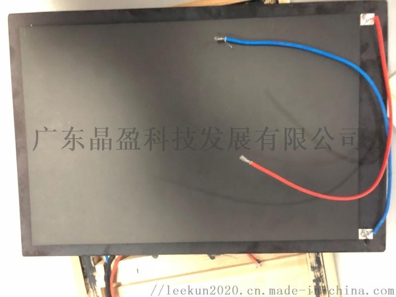 微晶玻璃远红外线电热板(家电烤箱节能)