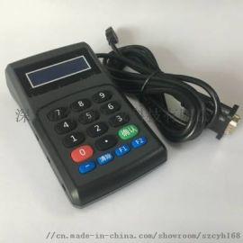 液晶显示数字小键盘带小数点 可编程指令控制数字键盘