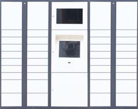 电子储物柜,游乐园智能存包柜,寄存柜方案-瑞丰智柜