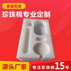 广州 珍珠棉圆管 珍珠棉异型 珍珠棉包装材料定做