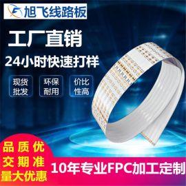 佛山旭飞线路板5050RGB双面LED软灯条