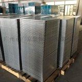 OULU欧陆集成墙面铝天花造型铝幕墙