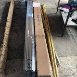 歐陸牌鋁天花金屬集成吊頂鋁方通幕牆鋁單板