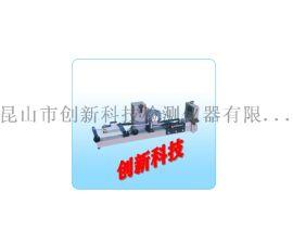 皮革颜色干摩擦牢度测定仪 CX-8602