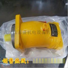 【泵车配件三一中联泵车力士乐A11VLO190+A11VLO130串泵】斜轴式柱塞泵