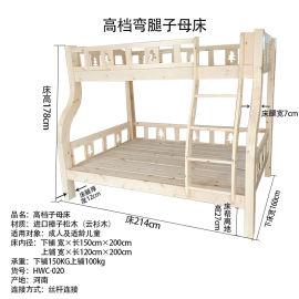 河南厂家直销上下床 实木 儿童高低床 子母床