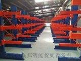 江门悬臂式货架仓储仓库重型货架多层组合可拆装