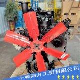康明斯發動機總成 挖掘機B3.3柴油發動機
