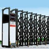 鋁合金伸縮門復古別墅小區庭院電動大門遙控自動折疊門