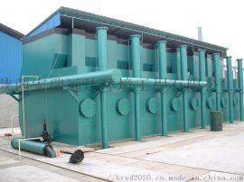 西安医院污水处理设备全民共创环保城市