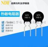 供应ntc热敏电阻器10D-13