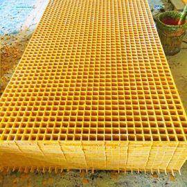 纤维过滤格栅 霈凯格栅 玻璃钢格栅加工