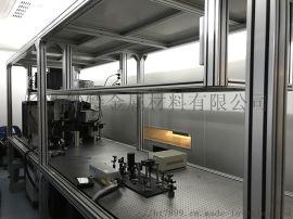 长沙瀚特工业铝型材加工